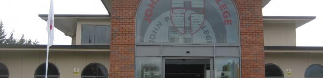 ジョンポールカレッジ