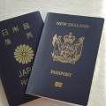 日本のパスポート保持者へのEビザ発行開始